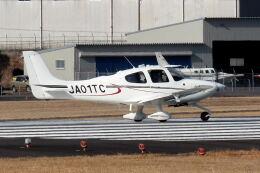 ワイエスさんが、鹿児島空港で撮影したジャパン・ジェネラル・アビエーション・サービス SR20の航空フォト(飛行機 写真・画像)
