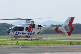 kengo.k@RJFTさんが、長崎空港で撮影した学校法人ヒラタ学園 航空事業本部 EC135P2+の航空フォト(飛行機 写真・画像)