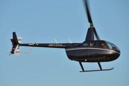 IL-18さんが、東京ヘリポートで撮影した大阪航空 R66 Turbineの航空フォト(飛行機 写真・画像)
