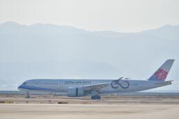 天心さんが、関西国際空港で撮影したチャイナエアライン A350-941の航空フォト(飛行機 写真・画像)