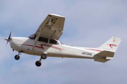さんごーさんが、ホンダエアポートで撮影した本田航空 172S Skyhawk SPの航空フォト(飛行機 写真・画像)