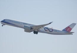 takikoki50000さんが、関西国際空港で撮影したチャイナエアライン A350-941の航空フォト(飛行機 写真・画像)
