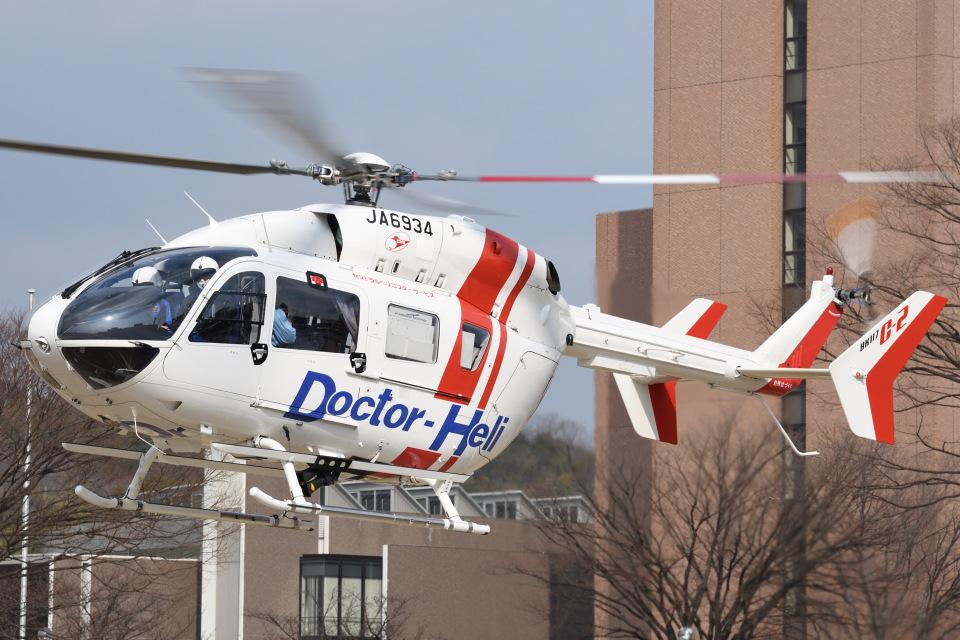 ほてるやんきーさんのセントラルヘリコプターサービス Kawasaki BK117 (JA6934) 航空フォト