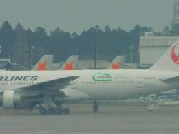 さんまるエアラインさんが、成田国際空港で撮影した日本航空 777-246/ERの航空フォト(飛行機 写真・画像)