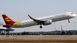 Shotaroさんが、南昌昌北国際空港で撮影した北京首都航空 A321-231の航空フォト(飛行機 写真・画像)