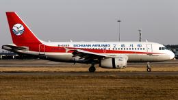 Shotaroさんが、南昌昌北国際空港で撮影した四川航空 A319-133の航空フォト(飛行機 写真・画像)