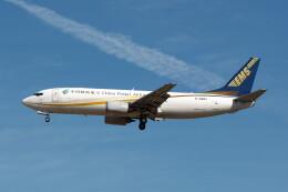 @たかひろさんが、成田国際空港で撮影した中国郵政航空 737-4Q8(SF)の航空フォト(飛行機 写真・画像)