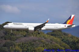 れんしさんが、福岡空港で撮影したフィリピン航空 A321-271Nの航空フォト(飛行機 写真・画像)