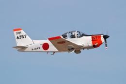 レガシィさんが、宇都宮飛行場で撮影した海上自衛隊 T-5の航空フォト(飛行機 写真・画像)