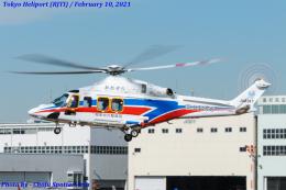 Chofu Spotter Ariaさんが、東京ヘリポートで撮影した国土交通省 地方整備局 AW139の航空フォト(飛行機 写真・画像)