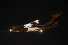 taka1129さんが、成田国際空港で撮影したヴォルガ・ドニエプル航空 Il-76TDの航空フォト(飛行機 写真・画像)