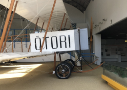 Smyth Newmanさんが、稲毛民間航空記念館で撮影した日本法人所有の航空フォト(飛行機 写真・画像)