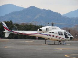 ランチパッドさんが、静岡ヘリポートで撮影した静岡エアコミュータ AS355N Ecureuil 2の航空フォト(飛行機 写真・画像)
