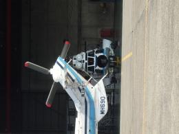 taiki_jcg__jediさんが、羽田空港で撮影した海上保安庁 EC225LP Super Puma Mk2+の航空フォト(飛行機 写真・画像)