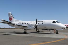 ゴンタさんが、札幌飛行場で撮影した北海道エアシステム 340B/Plusの航空フォト(飛行機 写真・画像)