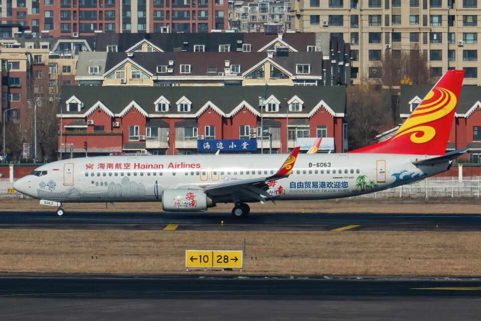 让开我先飞さんの海南航空 Boeing 737-800 (B-6063) 航空フォト