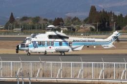 MOR1(新アカウント)さんが、鹿児島空港で撮影した海上保安庁 EC225LP Super Puma Mk2+の航空フォト(飛行機 写真・画像)