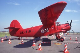 kumagorouさんが、仙台空港で撮影した日本法人所有 An-2の航空フォト(飛行機 写真・画像)