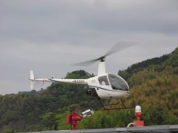 チダ.ニックさんが、静岡ヘリポートで撮影した大阪航空 R22 Beta IIの航空フォト(飛行機 写真・画像)