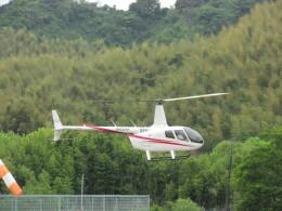 チダ.ニックさんが、静岡ヘリポートで撮影した大阪航空 R66 Turbineの航空フォト(飛行機 写真・画像)