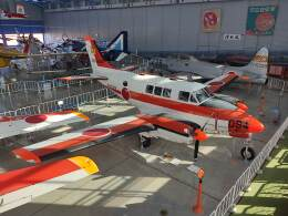 ジャンクさんが、浜松基地で撮影した航空自衛隊 B65 Queen Airの航空フォト(飛行機 写真・画像)