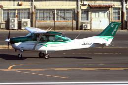 A-Chanさんが、調布飛行場で撮影した共立航空撮影 TU206G Turbo Stationair 6の航空フォト(飛行機 写真・画像)