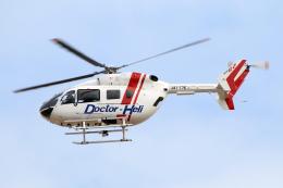 なごやんさんが、名古屋飛行場で撮影したセントラルヘリコプターサービス BK117C-2の航空フォト(飛行機 写真・画像)