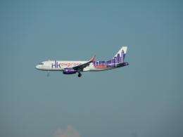 kiyo hさんが、成田国際空港で撮影した香港エクスプレス A320-232の航空フォト(飛行機 写真・画像)