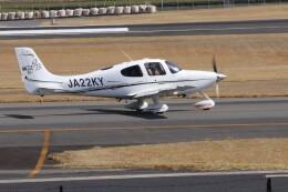 EosR2さんが、鹿児島空港で撮影した日本法人所有 SR22 GTSの航空フォト(飛行機 写真・画像)