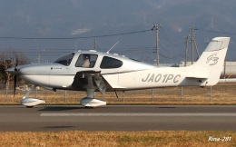 RINA-281さんが、福井空港で撮影した日本個人所有 SR22 G3-GTSXの航空フォト(飛行機 写真・画像)