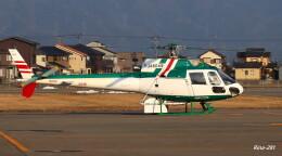 RINA-281さんが、福井空港で撮影したアカギヘリコプター AS350B2 Ecureuilの航空フォト(飛行機 写真・画像)