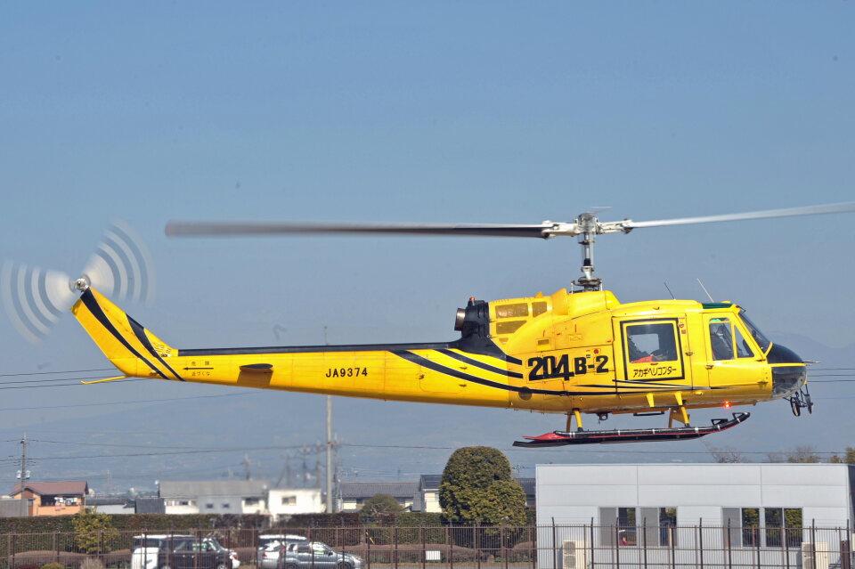 NIKKOREX Fさんのアカギヘリコプター Fuji 204/205 (JA9374) 航空フォト
