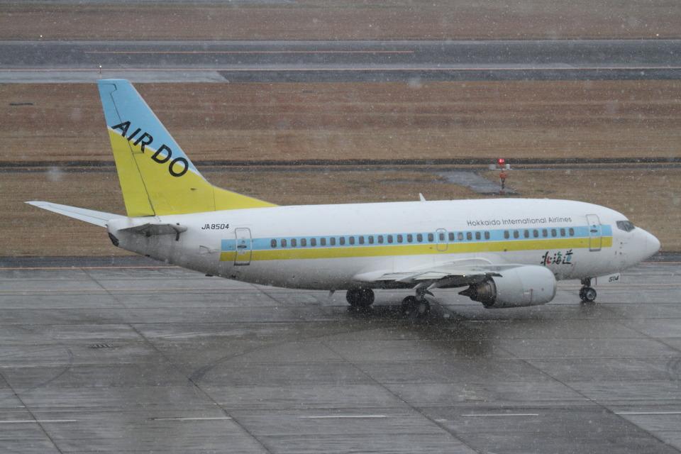 プルシアンブルーさんのAIR DO Boeing 737-500 (JA8504) 航空フォト