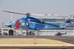 さんごーさんが、東京ヘリポートで撮影した警視庁 AW139の航空フォト(飛行機 写真・画像)
