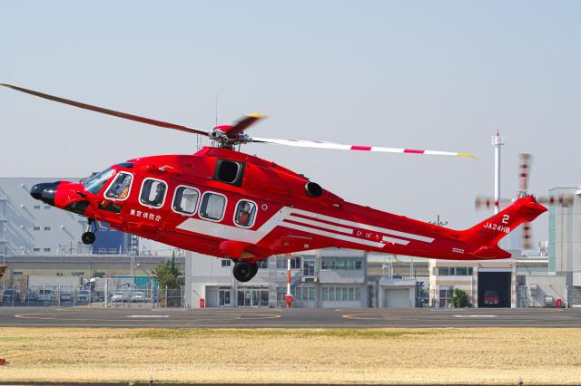さんごーさんが、東京ヘリポートで撮影した東京消防庁航空隊 AW189の航空フォト(飛行機 写真・画像)