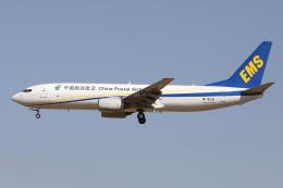 HADAさんが、成田国際空港で撮影した中国郵政航空 737-8Q8(BCF)の航空フォト(飛行機 写真・画像)