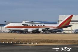 tassさんが、成田国際空港で撮影したカリッタ エア 747-4B5(BCF)の航空フォト(飛行機 写真・画像)