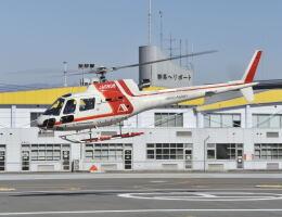 パンサーRP21さんが、群馬ヘリポートで撮影した朝日航洋 AS350B3 Ecureuilの航空フォト(飛行機 写真・画像)