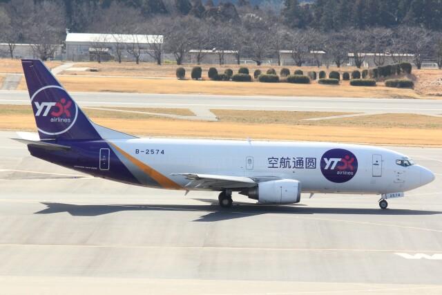 cassiopeiaさんが、成田国際空港で撮影したYTOカーゴ・エアラインズ 737-37K(SF)の航空フォト(飛行機 写真・画像)