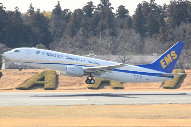 cassiopeiaさんが、成田国際空港で撮影した中国郵政航空 737-8Q8(BCF)の航空フォト(飛行機 写真・画像)