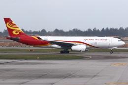 kinsanさんが、シンガポール・チャンギ国際空港で撮影した香港エアカーゴ A330-243Fの航空フォト(飛行機 写真・画像)