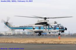Chofu Spotter Ariaさんが、仙台空港で撮影した海上保安庁 EC225LP Super Puma Mk2+の航空フォト(飛行機 写真・画像)
