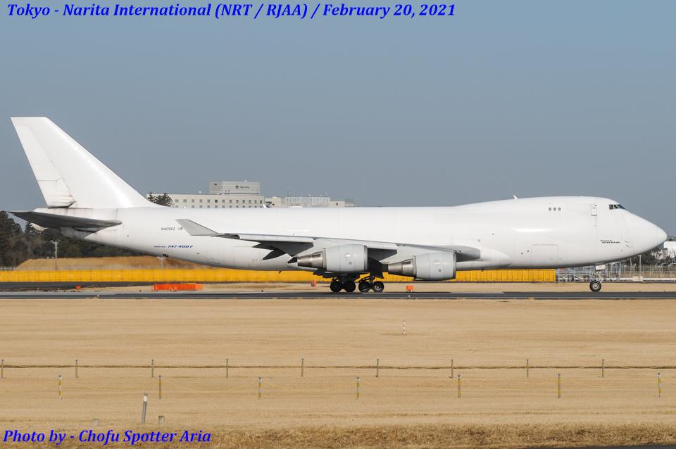 Chofu Spotter Ariaさんのアトラス航空 Boeing 747-400 (N405KZ) 航空フォト