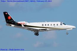 Chofu Spotter Ariaさんが、成田国際空港で撮影したエア・ノバ 1125A Astra SPXの航空フォト(飛行機 写真・画像)
