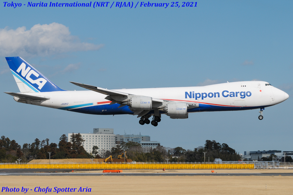 Chofu Spotter Ariaさんの日本貨物航空 Boeing 747-8 (JA12KZ) 航空フォト