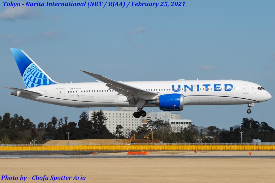Chofu Spotter Ariaさんのユナイテッド航空 Boeing 787-9 (N29978) 航空フォト