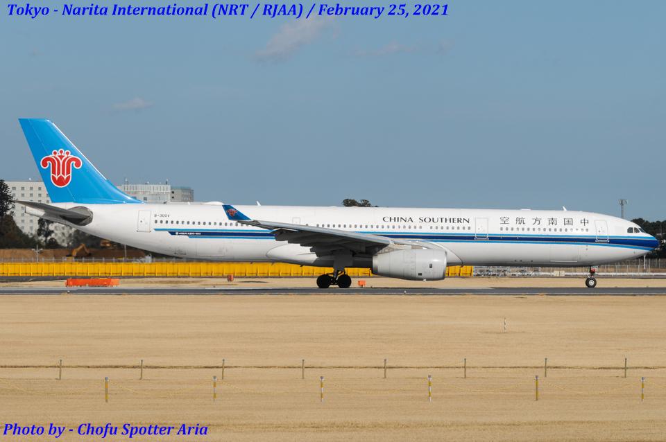 Chofu Spotter Ariaさんの中国南方航空 Airbus A330-300 (B-300V) 航空フォト