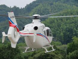 チダ.ニックさんが、静岡ヘリポートで撮影した静岡エアコミュータ EC135T2の航空フォト(飛行機 写真・画像)