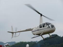 チダ.ニックさんが、静岡ヘリポートで撮影した匠航空 R44 Ravenの航空フォト(飛行機 写真・画像)