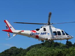 チダ.ニックさんが、静岡ヘリポートで撮影した静岡エアコミュータ AW109SP GrandNewの航空フォト(飛行機 写真・画像)